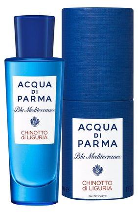 Туалетная вода blu mediterraneo chinotto di liguria ACQUA DI PARMA бесцветного цвета, арт. 57033 | Фото 2