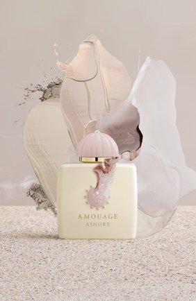 Женский парфюмерная вода ashore AMOUAGE бесцветного цвета, арт. 40003 | Фото 2