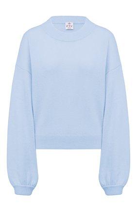 Женский пуловер FTC голубого цвета, арт. 816-0250 | Фото 1