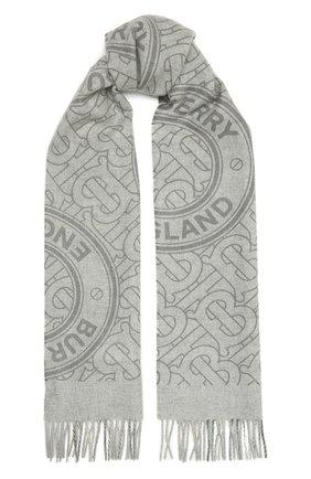 Мужские кашемировый шарф BURBERRY серого цвета, арт. 8033609 | Фото 1