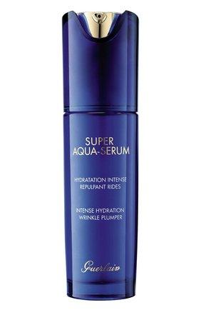 Интенсивная увлажняющая сыворотка super aqua hydrating serum GUERLAIN бесцветного цвета, арт. G061493   Фото 1