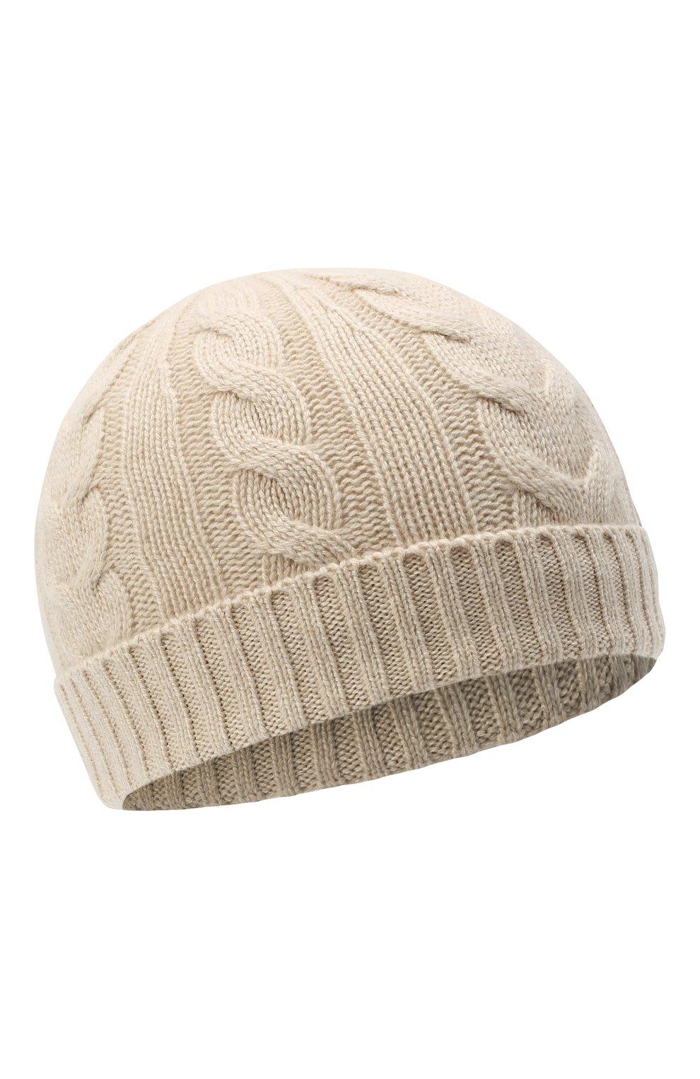 Детского кашемировая шапка LORO PIANA бежевого цвета, арт. FAL4528 | Фото 1 (Материал: Кашемир, Шерсть)