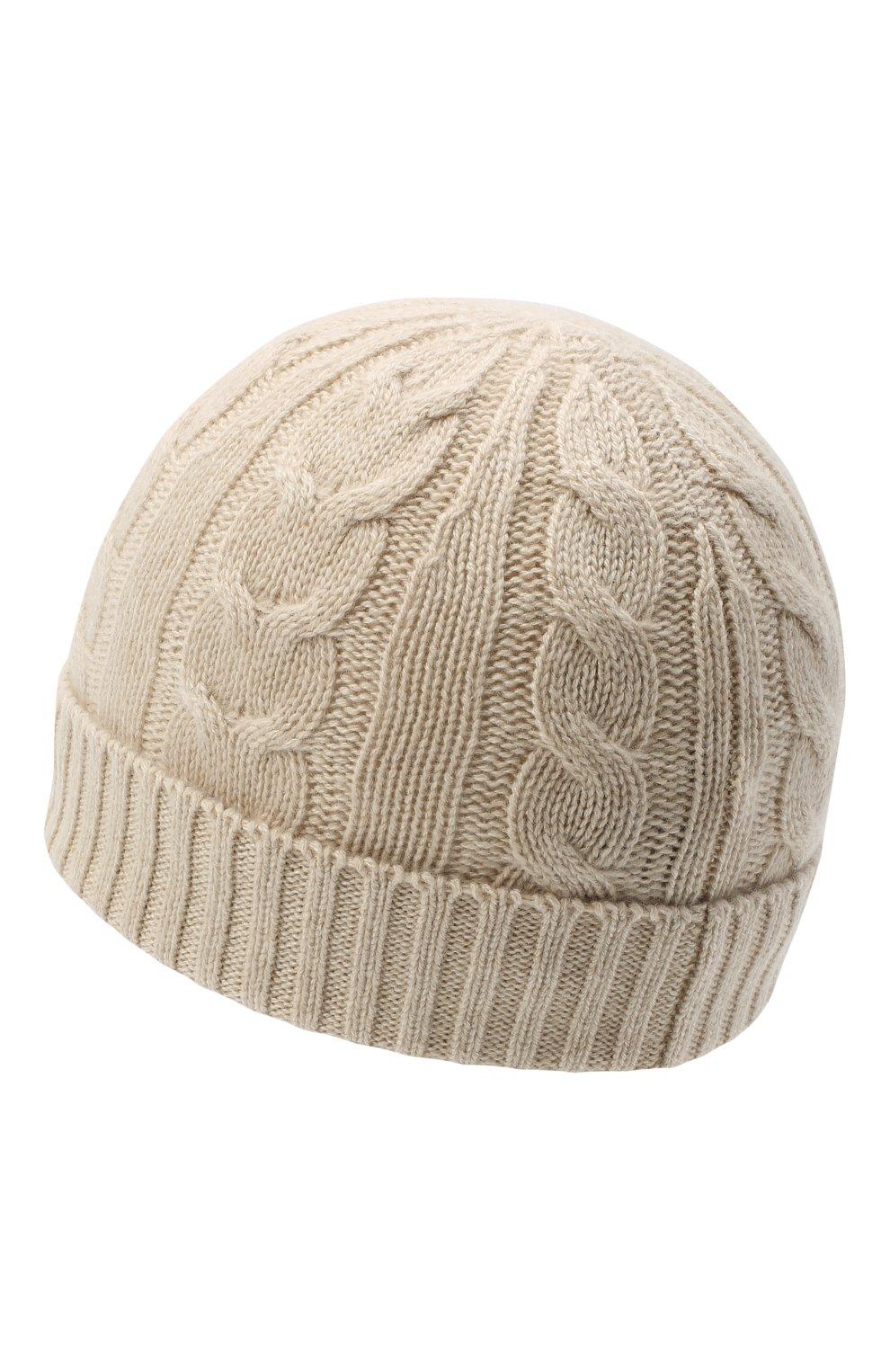Детского кашемировая шапка LORO PIANA бежевого цвета, арт. FAL4528 | Фото 2 (Материал: Кашемир, Шерсть)