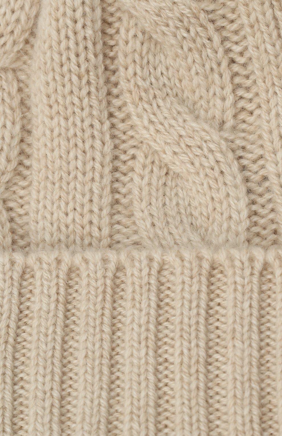 Детского кашемировая шапка LORO PIANA бежевого цвета, арт. FAL4528 | Фото 3 (Материал: Кашемир, Шерсть)