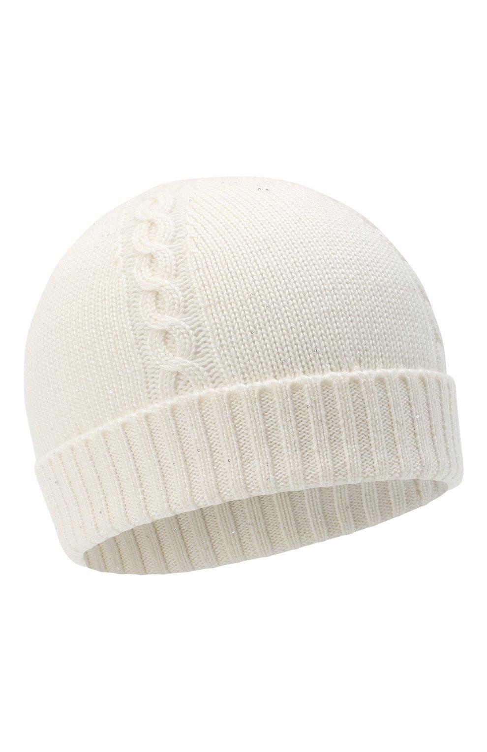 Детского кашемировая шапка LORO PIANA белого цвета, арт. FAL4430 | Фото 1 (Материал: Кашемир, Шерсть)
