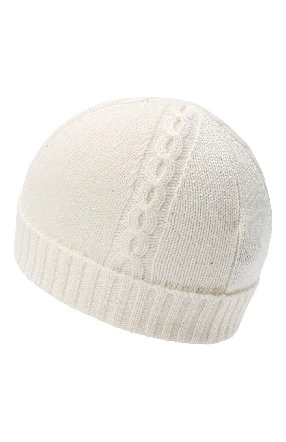 Детского кашемировая шапка LORO PIANA белого цвета, арт. FAL4430 | Фото 2 (Материал: Кашемир, Шерсть)