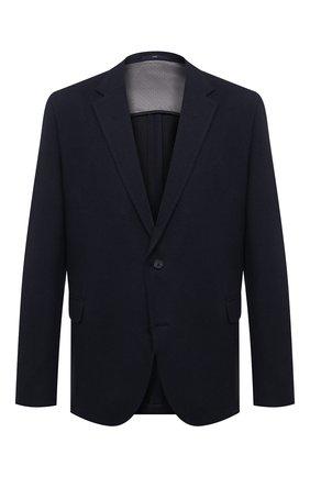 Мужской пиджак EDUARD DRESSLER темно-синего цвета, арт. 64G1/26J01 | Фото 1