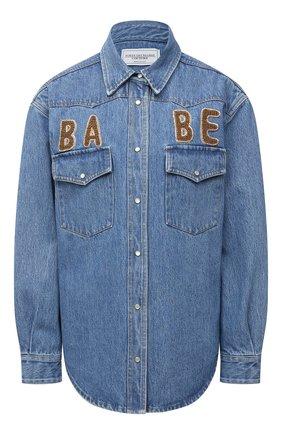 Женская джинсовая рубашка FORTE DEI MARMI COUTURE синего цвета, арт. 20WF8150-01 | Фото 1