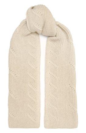 Мужской кашемировый шарф LORO PIANA кремвого цвета, арт. FAL4452 | Фото 1