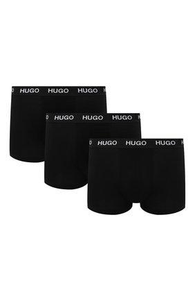 Мужские комплект из трех боксеров HUGO черного цвета, арт. 50435463 | Фото 1