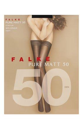 Женские чулки pure matt 50 FALKE черного цвета, арт. 41551 | Фото 1
