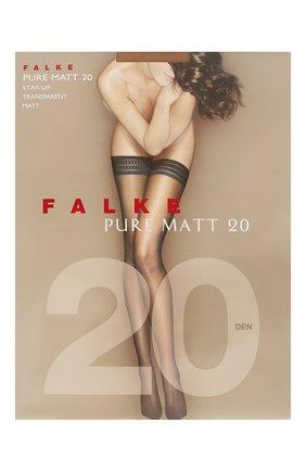 Женские чулки pure matt 20 FALKE бежевого цвета, арт. 41513 | Фото 1