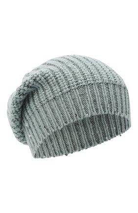 Женская шапка из смеси кашемира и шелка BRUNELLO CUCINELLI голубого цвета, арт. M32373999 | Фото 1