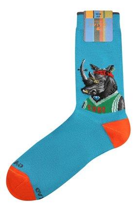 Мужские хлопковые носки GALLO бирюзового цвета, арт. AP510237 | Фото 1