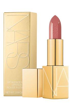 Женская помада для губ, оттенок anita limited edition NARS бесцветного цвета, арт. 0871NS | Фото 1