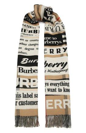 Мужские кашемировый шарф BURBERRY бежевого цвета, арт. 8037574 | Фото 1