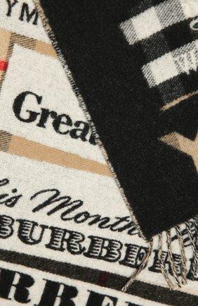 Мужские кашемировый шарф BURBERRY бежевого цвета, арт. 8037574 | Фото 2