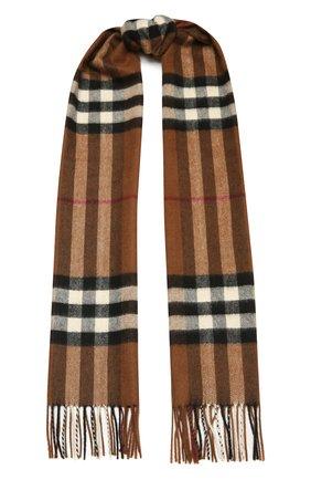 Мужские кашемировый шарф BURBERRY бежевого цвета, арт. 8037147 | Фото 1