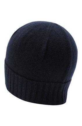 Мужская кашемировая шапка KITON темно-синего цвета, арт. UCAPP01X03T13 | Фото 2