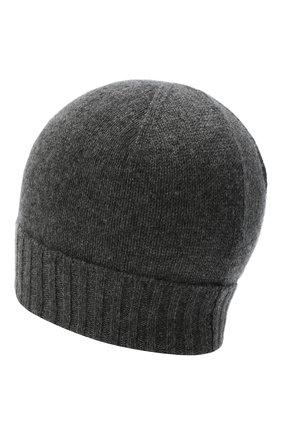 Мужская кашемировая шапка KITON серого цвета, арт. UCAPP01X03T13 | Фото 2