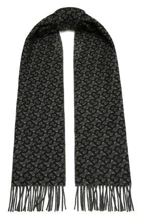 Мужской кашемировый шарф BURBERRY темно-серого цвета, арт. 8037408 | Фото 1