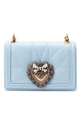 Женская сумка devotion mini DOLCE & GABBANA голубого цвета, арт. BI1399/AJ114   Фото 1 (Материал: Натуральная кожа; Размер: mini; Сумки-технические: Сумки через плечо; Ремень/цепочка: На ремешке; Женское Кросс-КТ: Вечерняя сумка)