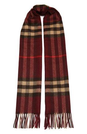 Мужские кашемировый шарф BURBERRY бордового цвета, арт. 8021695 | Фото 1