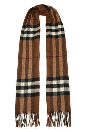 Мужские кашемировый шарф BURBERRY коричневого цвета, арт. 8037147 | Фото 1