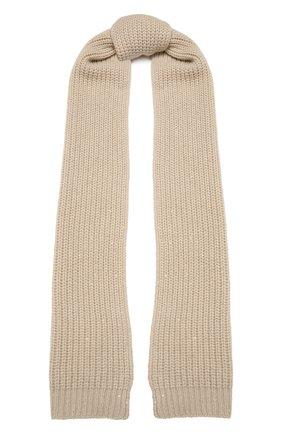 Мужские шарф из кашемира и шелка BRUNELLO CUCINELLI светло-бежевого цвета, арт. M32373989 | Фото 1