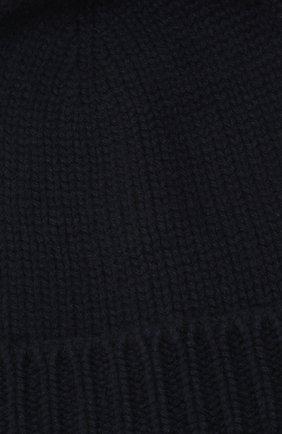 Мужская кашемировая шапка PRADA синего цвета, арт. UMD448-1KVZ-F0008-202   Фото 3