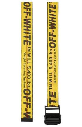 Мужской текстильный ремень OFF-WHITE желтого цвета, арт. 0MRB012R21FAB001 | Фото 2