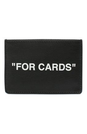 Мужской кожаный футляр для кредитных карт OFF-WHITE черно-белого цвета, арт. 0MND017R21LEA001 | Фото 1