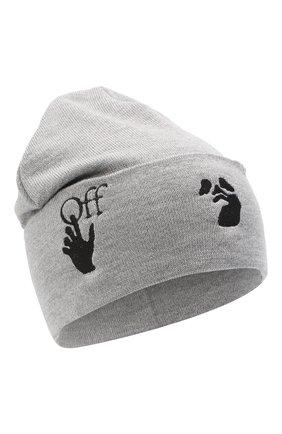 Мужская шерстяная шапка OFF-WHITE серого цвета, арт. 0MLC012R21KNI001 | Фото 1