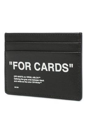 Мужской кожаный футляр для кредитных карт OFF-WHITE черно-белого цвета, арт. 0MND017R21LEA001/W | Фото 2