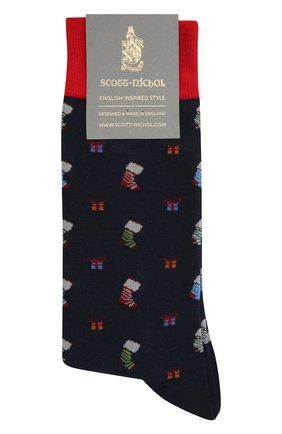 Мужские носки PANTHERELLA темно-синего цвета, арт. YS4059 | Фото 1