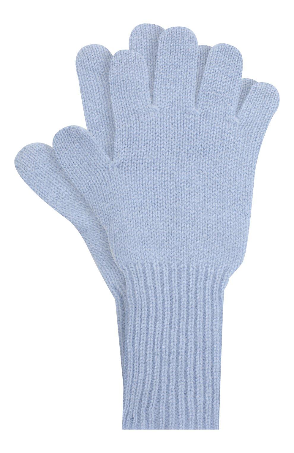 Детские кашемировые перчатки GIORGETTI CASHMERE голубого цвета, арт. MB1699/14A | Фото 1 (Материал: Кашемир, Шерсть)