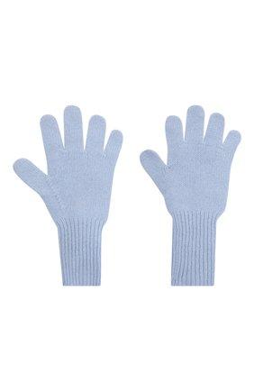 Детские кашемировые перчатки GIORGETTI CASHMERE голубого цвета, арт. MB1699/14A | Фото 2