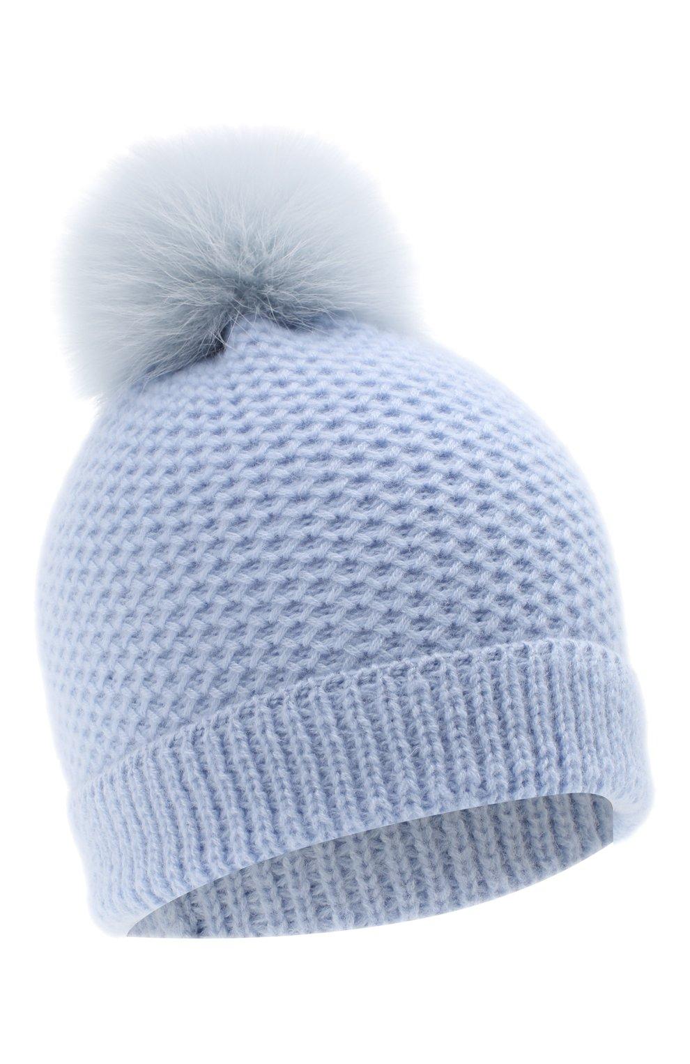 Детского кашемировая шапка GIORGETTI CASHMERE голубого цвета, арт. MB1695/8A | Фото 1