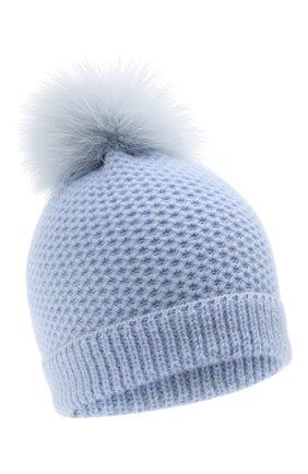 Детского кашемировая шапка GIORGETTI CASHMERE голубого цвета, арт. MB1695/4A | Фото 1 (Материал: Кашемир, Шерсть)