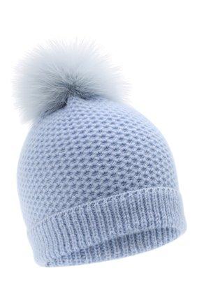 Детского кашемировая шапка GIORGETTI CASHMERE голубого цвета, арт. MB1695/14A | Фото 1 (Материал: Шерсть, Кашемир)