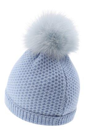 Детского кашемировая шапка GIORGETTI CASHMERE голубого цвета, арт. MB1695/14A | Фото 2 (Материал: Шерсть, Кашемир)