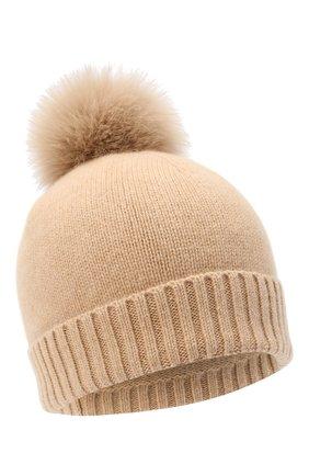 Детского кашемировая шапка GIORGETTI CASHMERE бежевого цвета, арт. MB1693/8A | Фото 1