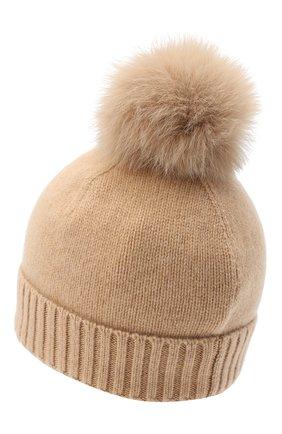 Детского кашемировая шапка GIORGETTI CASHMERE бежевого цвета, арт. MB1693/8A | Фото 2