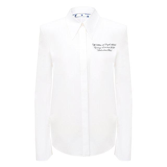 Хлопковая рубашка Off-White