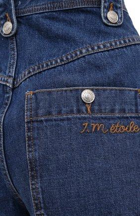Женские джинсы ISABEL MARANT ETOILE синего цвета, арт. PA1398-20A034E/NEK0 | Фото 5