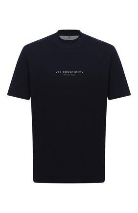 Мужская хлопковая футболка BRUNELLO CUCINELLI темно-синего цвета, арт. M0T817110 | Фото 1 (Длина (для топов): Стандартные; Материал внешний: Хлопок; Принт: С принтом; Стили: Кэжуэл; Рукава: Короткие)