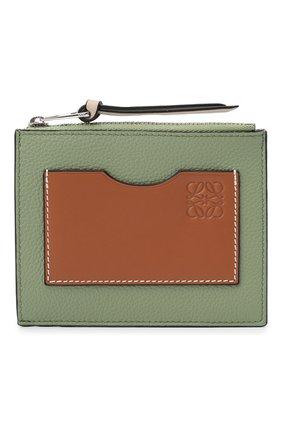 Женский кожаный футляр для кредитных карт LOEWE зеленого цвета, арт. C660037X01   Фото 1 (Материал: Кожа)
