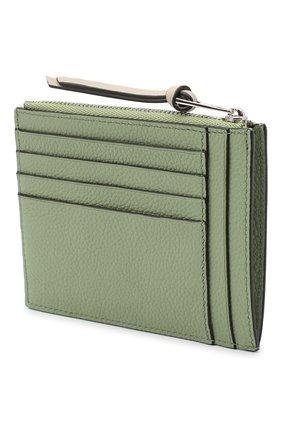 Женский кожаный футляр для кредитных карт LOEWE зеленого цвета, арт. C660037X01   Фото 2 (Материал: Кожа)
