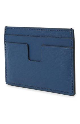 Мужской кожаный футляр для кредитных карт TOM FORD синего цвета, арт. Y0232P-LCL053 | Фото 2