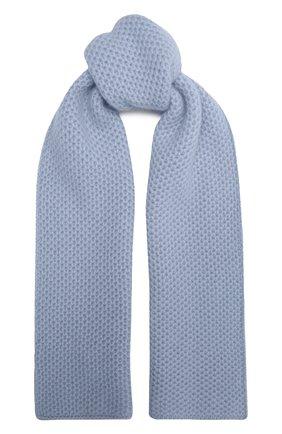 Детский кашемировый шарф GIORGETTI CASHMERE голубого цвета, арт. MB1696/4A | Фото 1